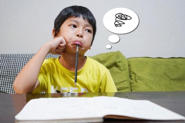 宿題にやる気が出ない