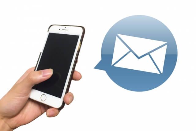 メールでコミュニケーション